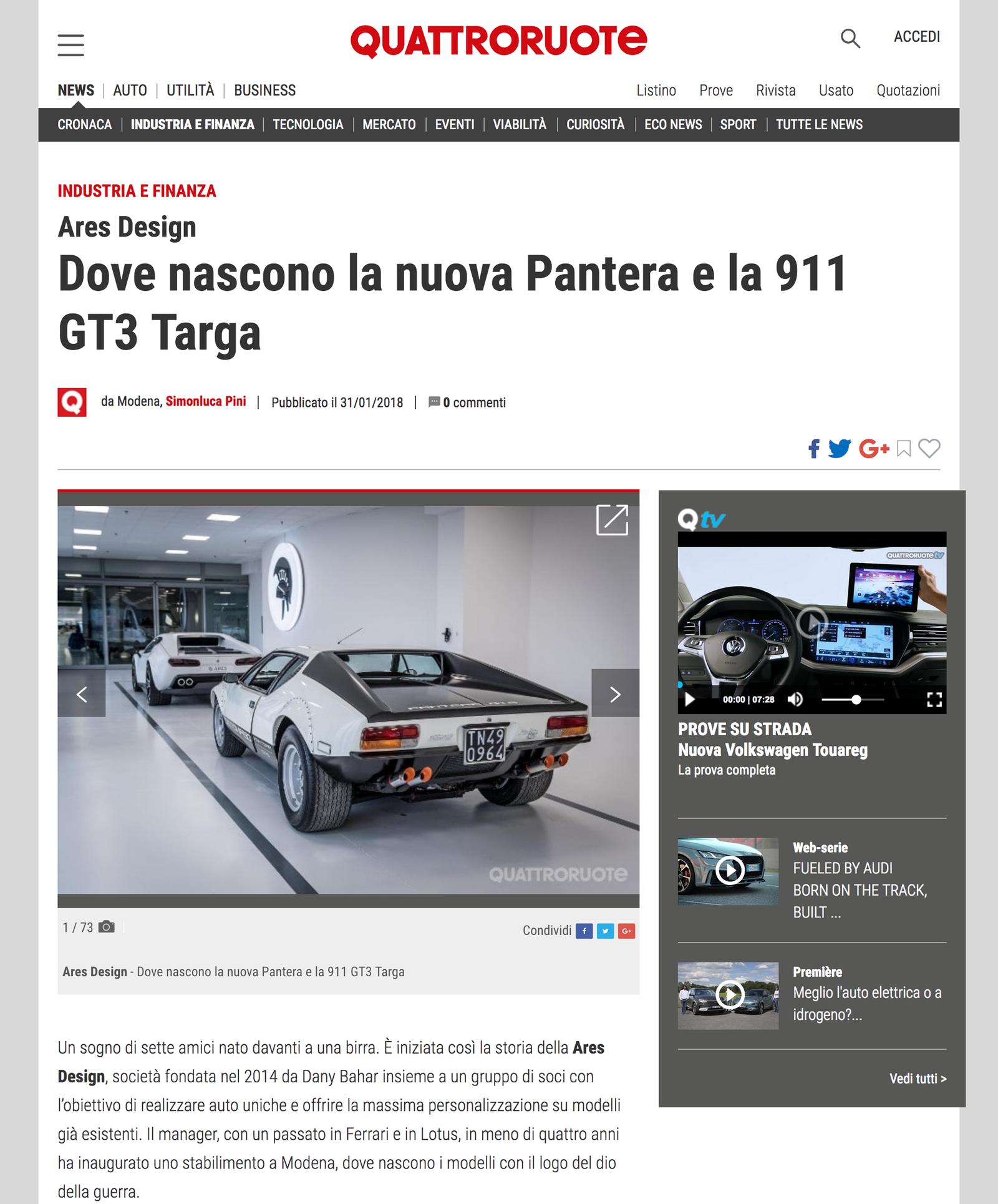 ARES Design News